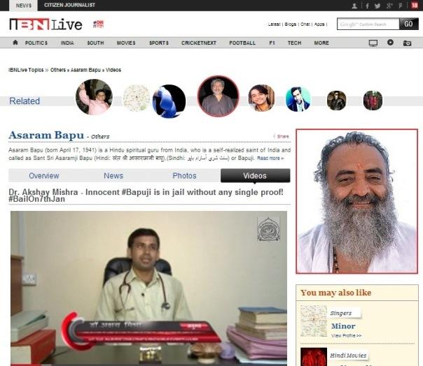 IBN Live :  Asaram Bapu Dr. Akshay Mishra - Innocent #Bapuji is in jail without any single proof! #BailOn7thJan