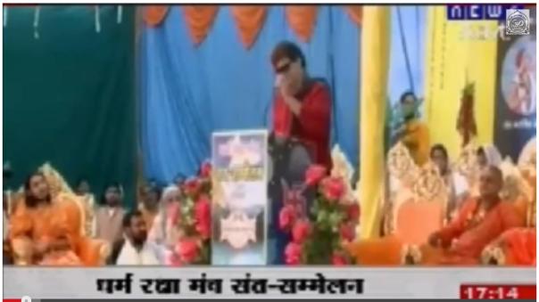 Mahabharat Ke Arjun Ji 15 Jan 2014 Sant Sammelan In Jodhpur