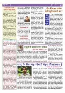 News Post
