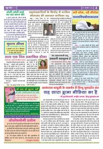 news-post-4