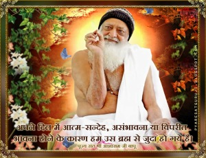 oqq54-Pujya Asharam Ji Bapu Wallpapers