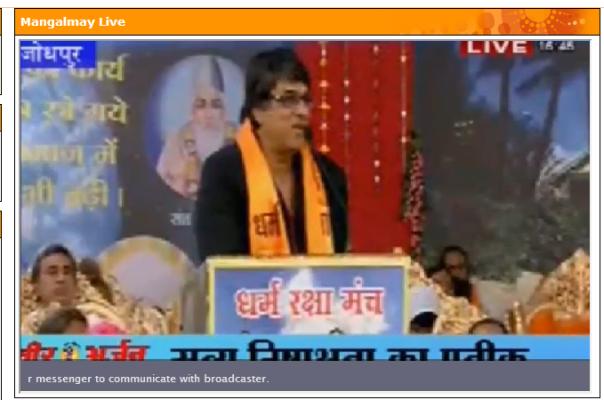 Mukes Khanna Dialock 15 Jan 2014 Sant Sammelan In Jodhpur