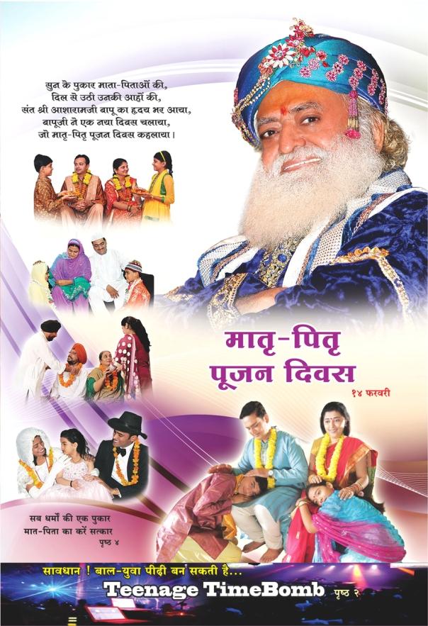 Mpp Booklet 2014 Title ok_2