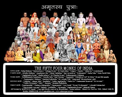 some hindu sants throughout ages