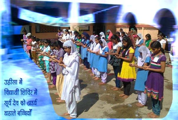 orissa,vidyarthi,shivir,children camp,asharm,bapu
